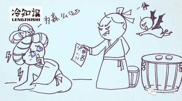 古代裙子手绘稿
