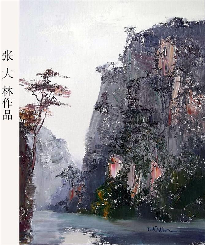 中国名家油画风景写生作品——张家界 风景写生 - 水粉 - 当代书画 名