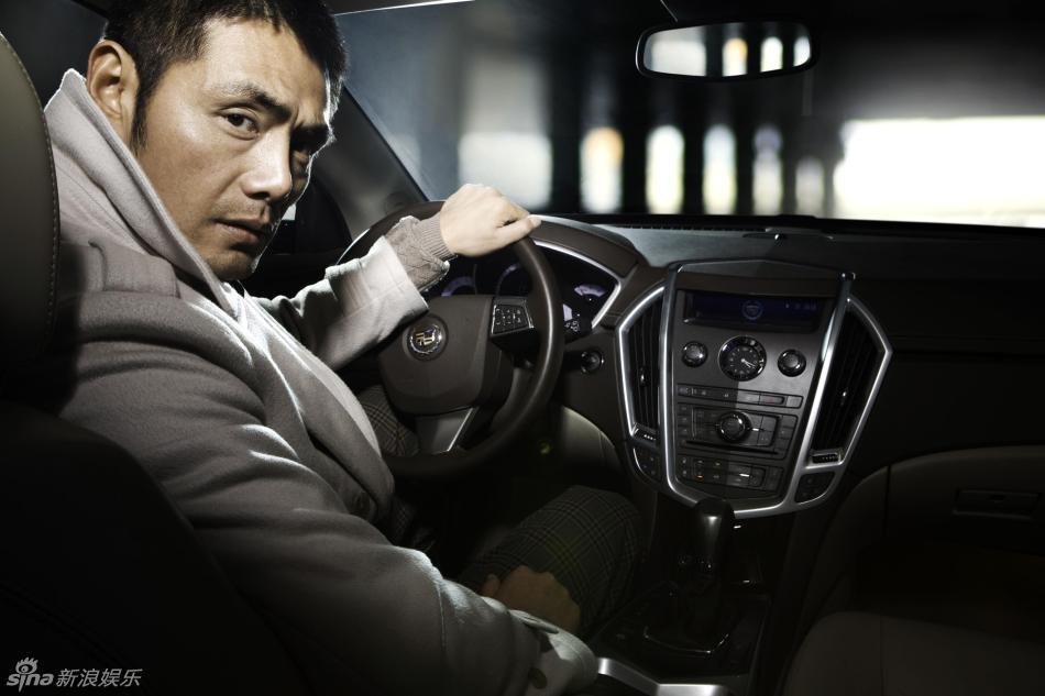 最适合开车的男人