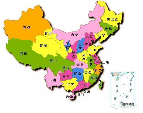 """美越""""阻拦""""中国西沙建灯塔"""