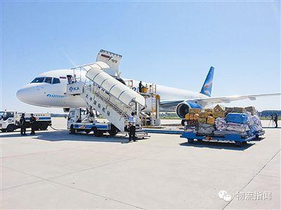 哈尔滨机场开通首条至莫斯科货运航线;唐山曹妃甸打造国际知名综合