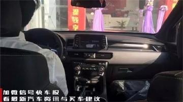 为了对抗汉兰达,起亚针对中国造了款中型SUV!