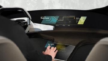 不需要触摸屏的虚拟触控技术 宝马将在CES展示HoloActive Touch