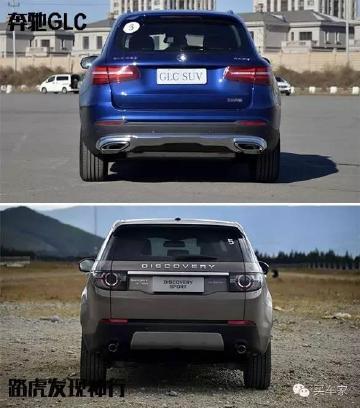 40万的SUV到底买奔驰GLC还是路虎发现神行?