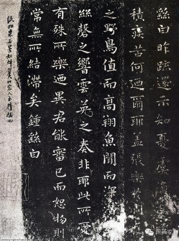 钟繇小楷书法作品欣赏