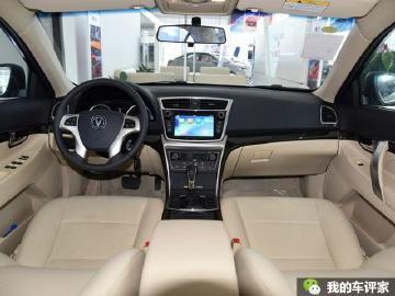 12万自主品牌汽车媲美合资,让你有面又舒服