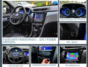 实力不俗  开瑞K60能成为第二个长安CX70吗?