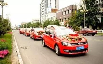 开车遇到红白事,该怎么做?