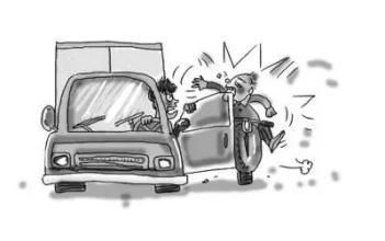 开车门引发交通事故,他赔偿140万坐牢1年半!