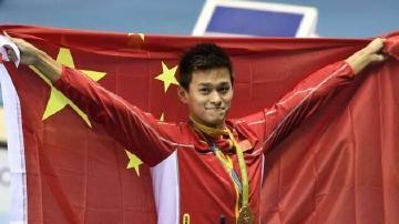 里约奥运为什么很多人像黑刘翔一样 讨厌孙杨呢?