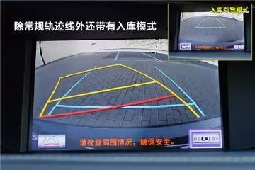 汽车倒车雷达没有声音了怎么办?