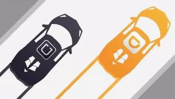 90%的创业者不知道的滴滴uber烧钱内幕!