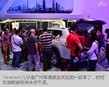 广州车展结束 聊聊编辑部印象最深车型