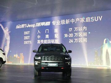 都有爆款的潜力 广州车展不可错过的SUV们