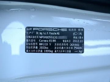一招教你看懂汽车出厂日期