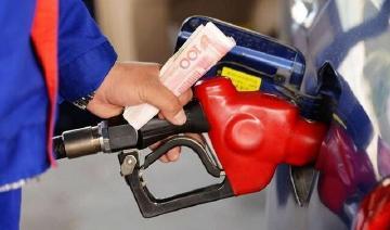 油价再次上涨 想省油这几款车值得拥有