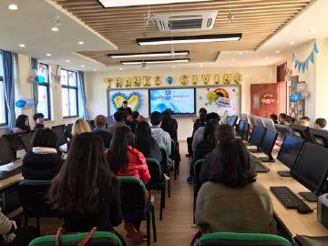 上海纽约大学在小学临港小学感恩2016年开展苏教版教学计划上册语文年级三明珠图片