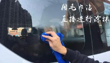 雨天开车,车窗玻璃上涂上这些东西,视线真的会变好吗?