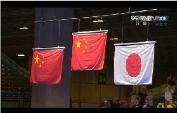 中国乒球到底多强 记得北京奥运三面国旗同时升起么图片