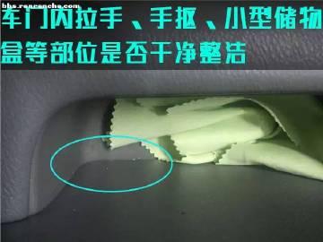 郑州二手车买卖