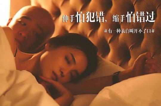 文章演爱情没人信,只因心里还有姚笛?