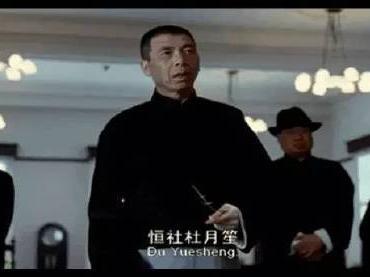 上海皇帝杜月笙_上海皇帝杜月笙(中)