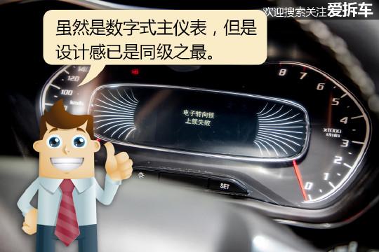 汽车空调按钮使用图解