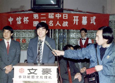 """从中国四连败到日本""""血溅五步""""——中日头衔王对抗赛的足迹"""