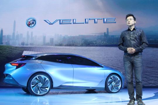 #大咖报道团#为先进生活理念而来 别克Velite概念车全球首发
