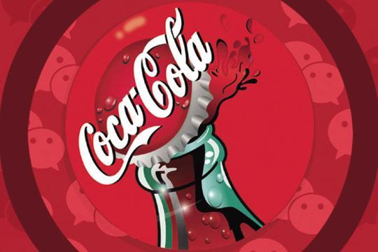 pincode:可口可乐瓶盖里的微信营销密码