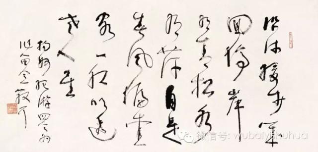 伍佰艺书画门户-生活资讯图片