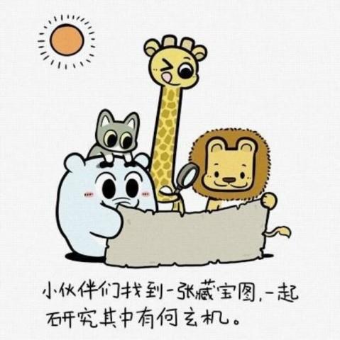 【开心逗逗】长颈鹿的烦恼,萌萌哒