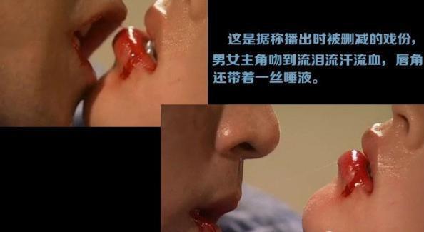 李易峰遭强吻杨幂浪漫