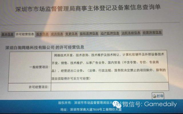 lol电竞解说文森特解约斗鱼自述:签约合同或涉嫌欺骗