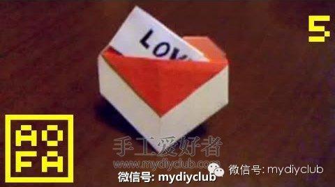 表白折纸戒指步骤