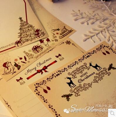 阿布同样收到一封圣诞老人的祝福信