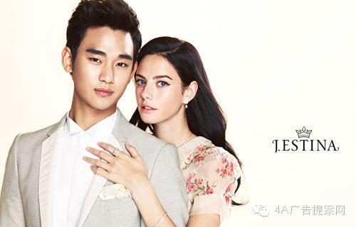 数一数,金秀贤竟然在中国代言了这么多广告图片