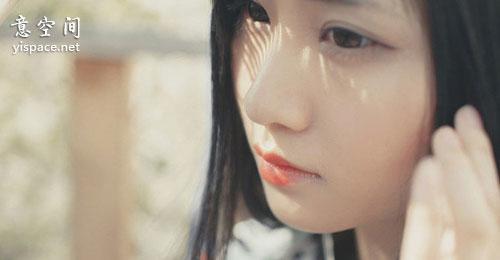 容易脸红的女生性格:单纯可爱吗?