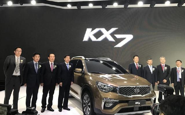 最强阵容 起亚KX7带来全球首秀