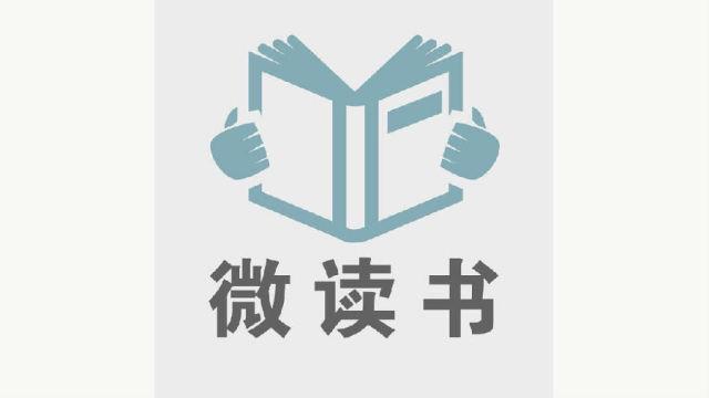 时光树公众平台logo