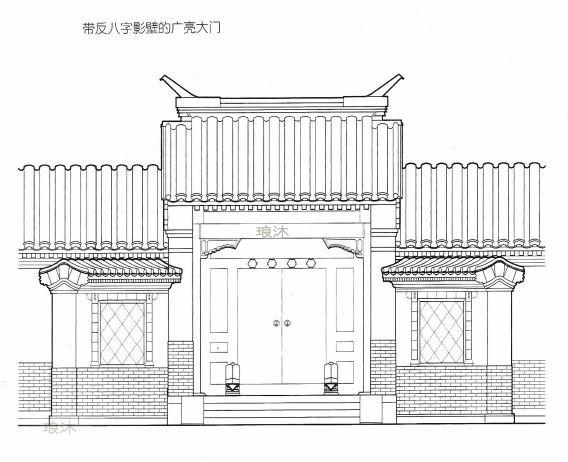 『 中国古建筑 -- 四合院 』