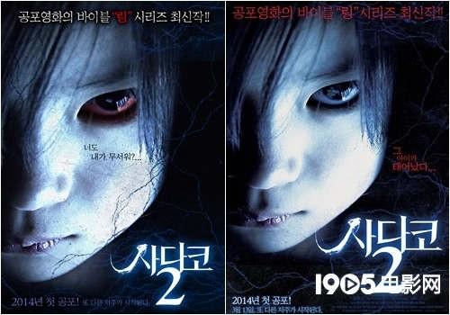 韩国电影海报审查严 接吻抽烟血腥裸露无处可寻