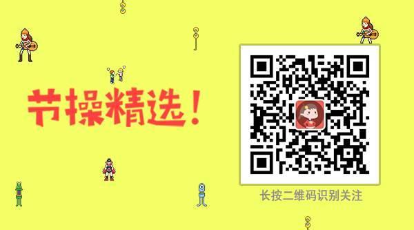 节操精选151016