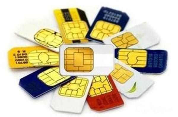 微信号码被盗怎么找回_找回qq号码图片_找回qq号码高清素材大全_qq