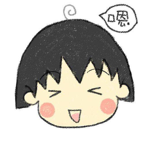 彩铅画风的樱桃小丸子萌萌表情的卡通微信头像图片