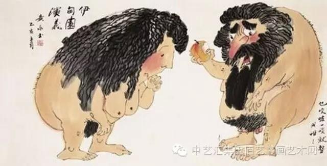 范曾一文击倒黄永玉-伍佰艺书画门户-生活资讯图片