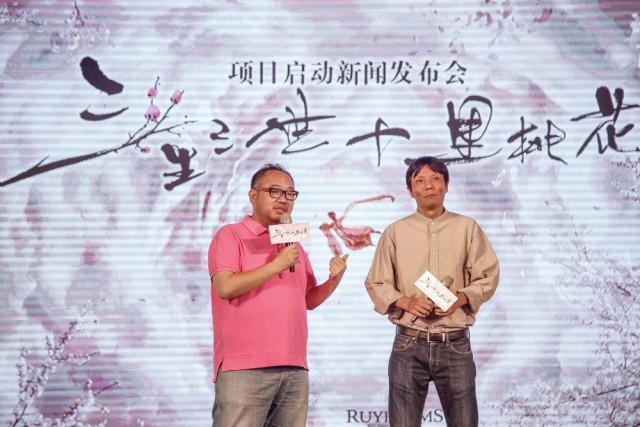 资讯 阿里影业超级IP电影 三生三世十里桃花 启动 奥斯卡阵容打造东方玄幻爱情巨制