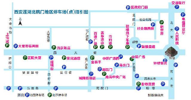 区如主城区重庆动物园