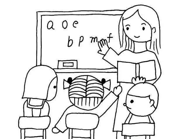 佳得乐 我的体育老师 大咖作文大赛 23 傅亚雨 我的体育是语文老师教的