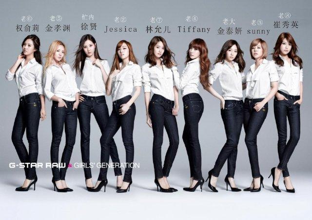 韩国组合少女时代真相
